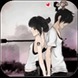 恋爱ing动态壁纸 工具 App LOGO-硬是要APP