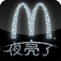 夜亮了 社交 App LOGO-APP試玩