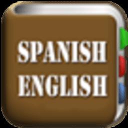 西班牙语词典 教育 App LOGO-APP試玩