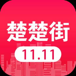 生活の楚楚街-9块9包邮购 LOGO-記事Game