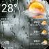 365桌面天气(含漂亮桌面天气插件) 旅遊 App LOGO-硬是要APP