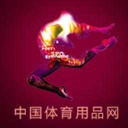 中国体育用品网 遊戲 App LOGO-硬是要APP
