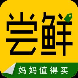 購物App|尝鲜 LOGO-3C達人阿輝的APP