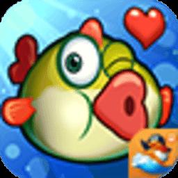 愤怒的小鱼-青春版