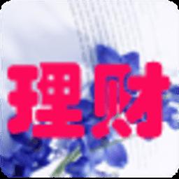 投资理财创业经 財經 LOGO-玩APPs