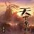 天下枭雄 書籍 App LOGO-APP試玩