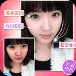 力荐各种脸型自拍神器 攝影 App LOGO-硬是要APP