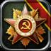 将军的荣耀(标清版) 策略 App LOGO-APP試玩