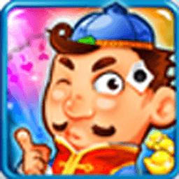 棋類遊戲App|3G斗地主 LOGO-3C達人阿輝的APP