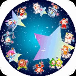 12星座之最排名 休閒 App LOGO-硬是要APP