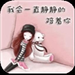 可爱图文动态壁纸 工具 App LOGO-APP試玩