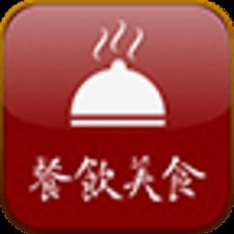 中国餐饮美食 生活 App LOGO-硬是要APP