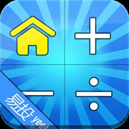 房贷计算器2013 商業 App LOGO-硬是要APP