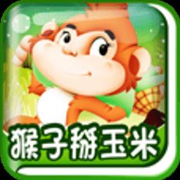 猴子掰玉米 教育 App LOGO-APP試玩