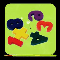 数字大作战-儿童算术启蒙 工具 LOGO-玩APPs