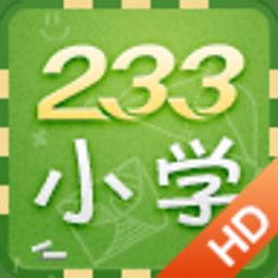 233小学 休閒 App LOGO-APP試玩