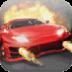 真实3D赛车 體育競技 App Store-愛順發玩APP