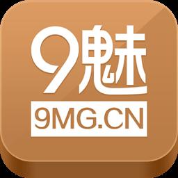 9魅—淘宝集市店 休閒 App LOGO-硬是要APP