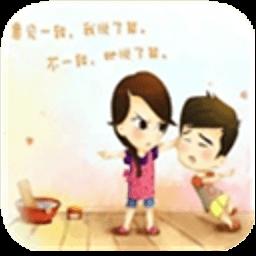 爱情公寓可爱卡通动态壁纸 工具 LOGO-玩APPs