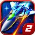 雷霆战机2(完美版) 射擊 App LOGO-APP開箱王