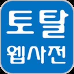 英语韩语词典 工具 App LOGO-APP試玩