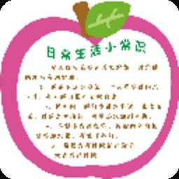 生活健康小常识大全 書籍 App LOGO-APP開箱王