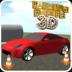 3D停车大师 體育競技 App LOGO-硬是要APP