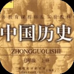 中国历史朝代皇帝列表大全 書籍 App LOGO-APP試玩
