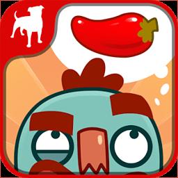 橡胶人炸玉米卷 休閒 App LOGO-APP試玩