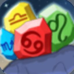 Horoscope Saga 休閒 App LOGO-硬是要APP