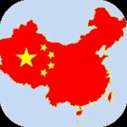 中国古代地图全集 旅遊 LOGO-玩APPs