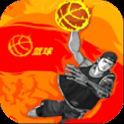 體育競技App|极限灌篮 LOGO-3C達人阿輝的APP
