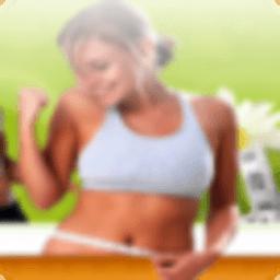 如何快速减肥瘦身 生活 App LOGO-APP試玩
