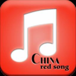 中国红歌 音樂 App LOGO-APP試玩