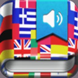 Translator 教育 LOGO-玩APPs