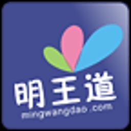 明王道日语 教育 LOGO-玩APPs