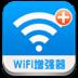 WiFi信号增强器 程式庫與試用程式 App LOGO-APP試玩