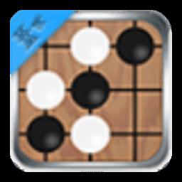盖世五子棋 休閒 App LOGO-硬是要APP