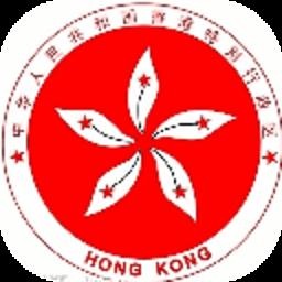 香港特色旅游达人攻略 娛樂 LOGO-玩APPs
