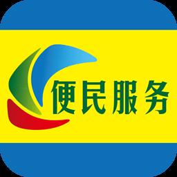 便民服务 生活 App LOGO-APP試玩