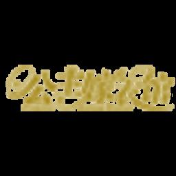 公主嫁衣馆 生活 App LOGO-APP試玩