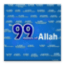 99 Allah Names 工具 App LOGO-硬是要APP
