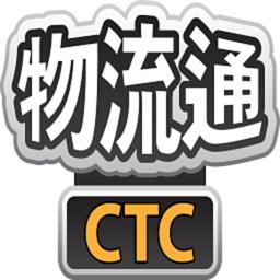 CTC 物流通 生活 App LOGO-APP試玩