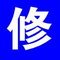 宜昌维修网 生活 App LOGO-硬是要APP