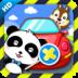 儿童安全乘车与修理 LOGO-APP點子