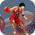 3D灌篮高手 體育競技 App LOGO-APP試玩