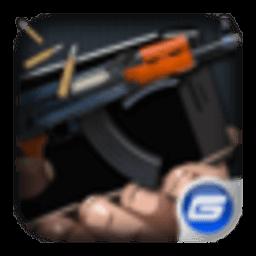 Gun Shooter Weapon 冒險 App LOGO-硬是要APP