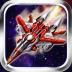 飞机大战豪华版 射擊 App LOGO-硬是要APP