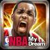 NBA梦之队 LOGO-APP點子