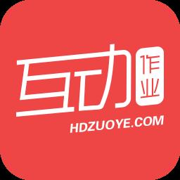 互动作业 教育 App LOGO-APP試玩